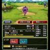 level.1143【育成・ガチャ】ドルマージュとくぎ試し撃ちとS以上確定ガチャ