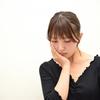 【風水】超簡単なやり方で取れない疲れを取る!7つの方法