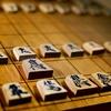 三浦九段の将棋問題について考えてみた