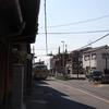 北山本(八尾市)