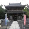 石鎚神社の本社