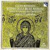 CDレビュー: Claudio Monteverdi, John Eliot Gardiner(cond.) - Vespro della Beata Vergine (DG111 CD18, 19)