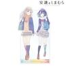 〈安達としまむら〉Ani-Art clear labelグッズシリーズ Vol.3
