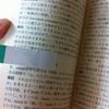 翻訳教室 柴田元幸(身体観、宗教観ごと翻訳する技術)