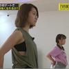【過激画像】乃木坂46桜井玲香さんの私服がエロいと話題にwwwwwwww