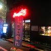 【今週のラーメン956】 肉煮干し中華そば さいころ (東京・中野) 中華そば