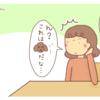 『HELP!』の話