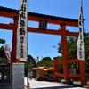 【新潟】白山神社