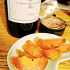 絶品赤ワインおつまみ ソルダムオリーブオイル