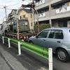 青梅市からレッカー車でタイヤの付いてない不動車を廃車の引取しました。