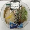 とみ田監修 濃厚豚骨魚介  冷やし焼豚つけ麺 @セブンイレブン