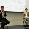 「いい会社の経営者講演」日本環境設計 岩元会長(2) 鎌倉投信新井さんとの対談