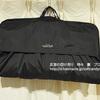 【スーツ持ち運びカバー】スーツを持って移動できる! モンベル「ガーメントカバー」#1123726(感想レビュー)収納カバー 収納ケース