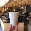 長谷の【KANNON COFFEE kamakura】さんに行ってきたよ!