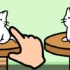 自分だけの猫コンドミニアムを建てて、キュートでフワフワの猫たちを住まわせよう!「猫コンドミニアム」で遊んでみた