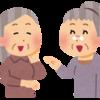 【72日目】話し好きの客に捕まる