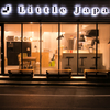 東京のゲストハウス「Little Japan」で無料宿泊始めます!