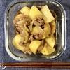【レンジde韓国風甘辛肉じゃが】レンジで一発!甘辛で激ウマの大人気レシピ♪