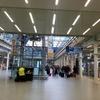 駅が提供できる極上の贅沢とは?