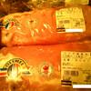 コストコの三元豚(100g75円税込)やわらかく♪低温調理してみました!