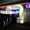 新宿二丁目のクラブ&バー Dragon men(ドラゴンメン 龍男)に初めて行ってみた!