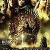 ゲーム・オブ・スローンズ(Game of Thrones):シーズン1 第4話 「不自由、庶子、破たん」 あらすじ・ネタバレ