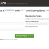 【爆速】kotlin、Springboot、Gradleでプロジェクト作成!