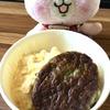 セブでフィリピンの朝マック~(^^♪ 腹ペコの日はごはんメニューでガッツリ食べたい(*^▽^*)