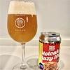 【国内クラフトビール】ナイトウォッチプロジェクト ホットケーキ ヘイジーIPA【激レア】