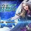 新作ゲームアプリリリース速報 第三代放置系名作ゲーム‐「ホウチHERO」が配信開始!