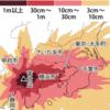 富士山が噴火したら火山灰が東京都心で10cm超え!?神奈川県のほぼ全域・静岡・山梨・東京の一部では30cm~1mに達する可能性も!