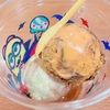 久しぶりのサーティワンアイスクリームで、期間限定のフレーバー『ミニオンパンプキンショコラ』、『マカロンマカロン』を食べてみた🍨