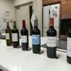 Dégustation de vins de Bordeaux, Avril 2018, Special Pauillac