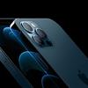 Apple、LiDARスキャナを搭載した5G対応iPhone12 Pro・iPhone 12 Pro Maxを正式発表!