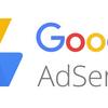 Google Adsense通りました!! ただし・・