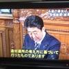 国税庁長官