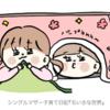 【パープー編】インフルエンザがうつってしまいました。