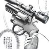 『異世界狙撃手は女戦士のモフモフ愛玩動物』第2巻におけるドラえもんっぽさを感じたシーン