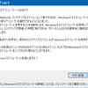 *[Macrium]Reflect v7.3.5281