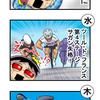 【絵日記】2017年7月2日~7月8日