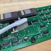 Panasonic オーディオアナライザ VP-7723A の修理 ーその4-