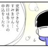 ヒヤシンス