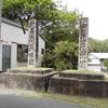 薩摩街道 馬市の國境石