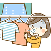洗濯物の部屋干しが乾かないときの対策!エアコン無しで早く乾かす!