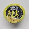 【期間限定】オイコスのバナナ味ヨーグルトは自然な風味とレモンペーストがおいしい!
