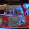 高度1万メートルのレストラン モスクワ行き JAL機内食