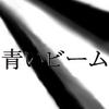 氷漬け罪の雪女と氷精霊との出会い ダブモン!!6話/19
