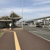 【残り44フライト in 2019】目指せ、JGC! 福岡空港ぶらり歩き編