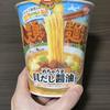 【大阪人気ラーメン店】ローソン新発売のカップ麺「人類みな麺類監修 めちゃうま貝だし醤油ラーメン」を紹介&正直レビュー♪