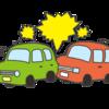 事故を起こしてしまった後、対応はどうすればいい?